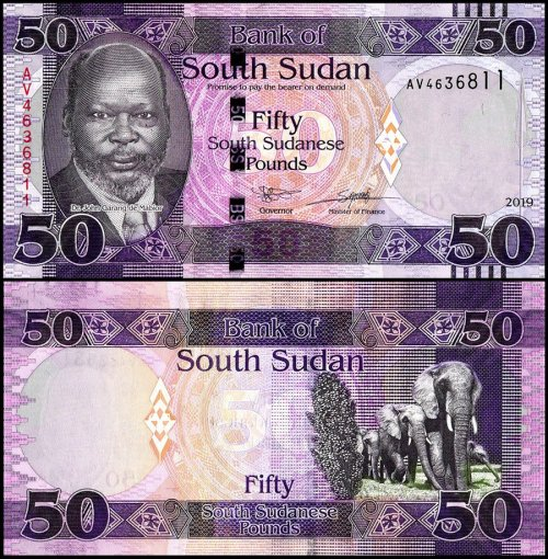 South Sudan 50 Pounds Banknote, 2019, P-14d, UNC