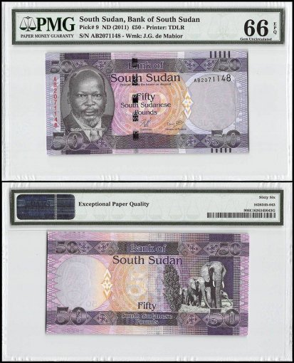 South Sudan 50 Pounds, ND 2011, P-9, PMG 66