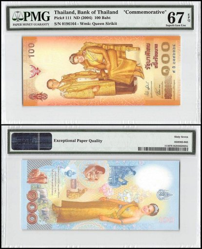 Thailand 100 Baht, ND 2004, P-111, Commemorative, PMG 67