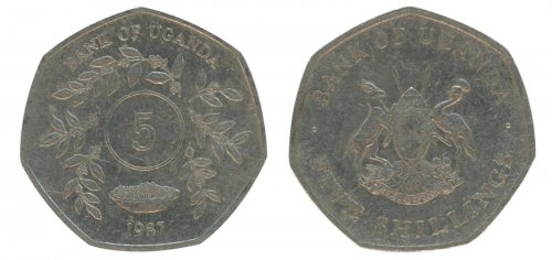 Uganda 5 Shillings 3g Nickel Plated Coin, 1987, KM # 29, Mint, Animals, Plants