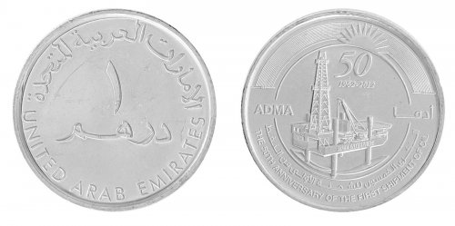 United Arab Emirates - UAE 1 Dirham 6g Plated Coin, 2012, KM # 102, 50th Ann. Oil