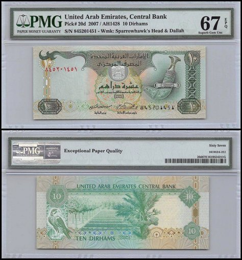United Arab Emirates - UAE 10 Dirhams, 2007, P-20d, PMG 67