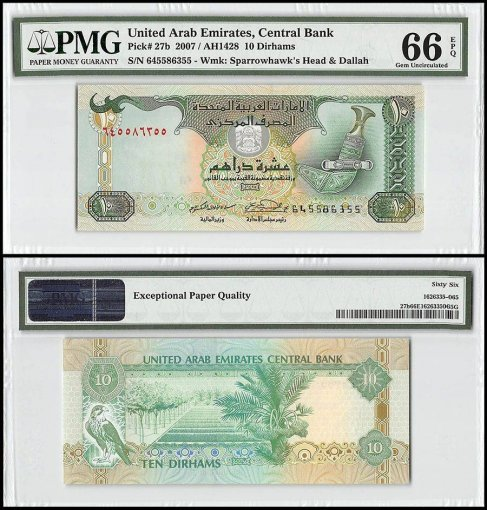 United Arab Emirates - UAE 10 Dirhams, 2007, P-27b, PMG 66