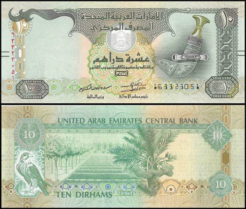 United Arab Emirates - UAE 10 Dirhams Banknote, 2015, P-27d, UNC