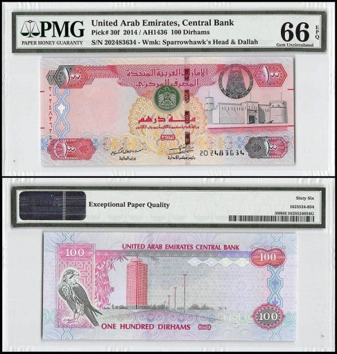 United Arab Emirates - UAE 100 Dirhams, 2014, P-30f, PMG 66