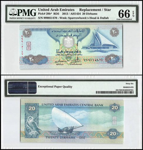 United Arab Emirates - UAE 20 Dirhams, 2013, P-28b, Replacement/Star, PMG 66