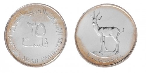 United Arab Emirates - UAE 25 Fils 3.5 g Copper-Nickel Coin, 2007, KM #4, Mint, Gazelle