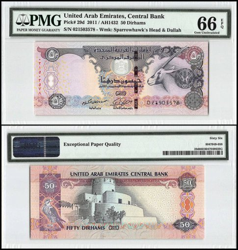 United Arab Emirates - UAE 50 Dirhams, 2011, P-29d, PMG 66