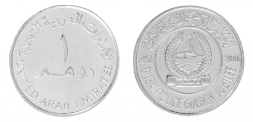 United Arab Emirates 1 Dirham 6.4 g Copper Nickel Coin, 2006, KM #78, Mint, Dubai Police Golden Jubilee