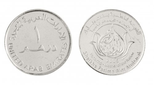 United Arab Emirates 1 Dirhams 6.4 Copper Nickel Coin, 2005, KM #83, Mint, Honoring Mother of Nation