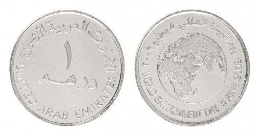 United Arab Emirates 1 Dirhams 6.4 Copper Nickel Coin, 2009, KM #103, World environment day
