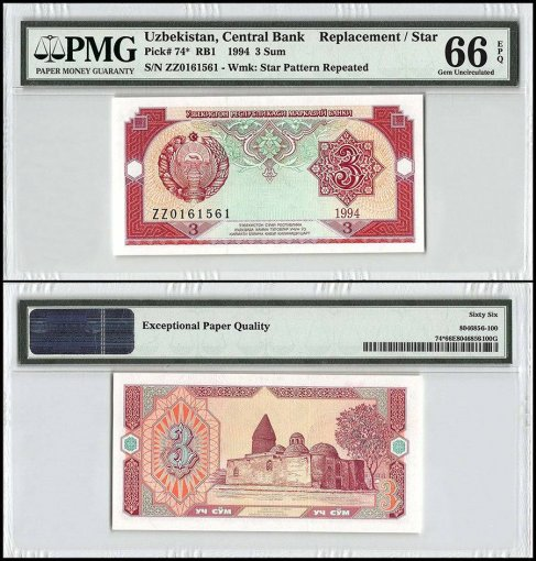 Uzbekistan 3 Sum, 1994, P-74, Replacement/Star, PMG 66