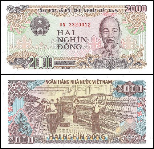 Vietnam 2,000 Dong Banknote, 1988, P-107a, UNC