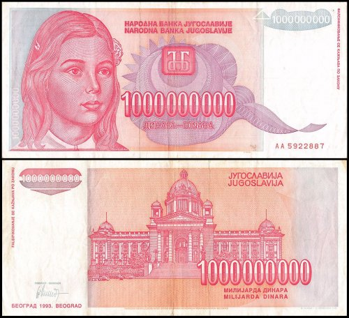 Yugoslavia 1 Billion Dinara Banknote, 1993, P-126, USED