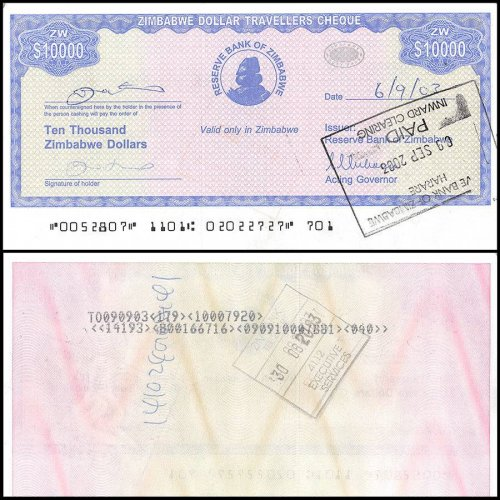 Zimbabwe 10,000 Dollars Travellers Cheque, 2003, P-17, Used