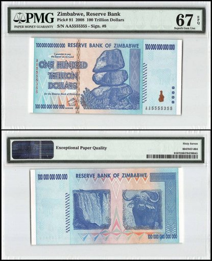 Zimbabwe 100 Trillion Dollars, 2008, P-91, Fancy Serial #, PMG 67