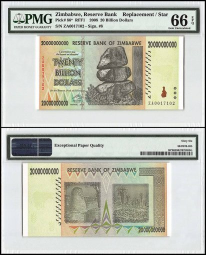 Zimbabwe 20 Billion Dollars, 2008, P-86, Replacement/Star, PMG 66