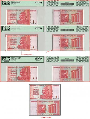 Zimbabwe 20 Trillion Dollars 3 Piece Set, 2008, P-89, Printing Error Bookend, PCGS