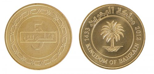 Bahrain 5 - 100 Fils, 5 Piece Full Coin Set, 2010-14, Mint, Kingdom