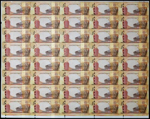 Bahrain 1/2 (Half) Dinar, 2008, P-25, UNC, 40 Pieces (PCS), Uncut Sheet