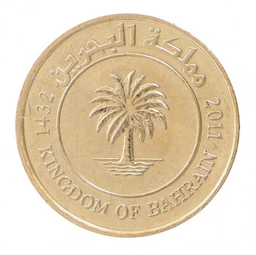 Bahrain 10 Fils, 3.35 g Brass Plated Steel Coin, 2011 - 1432, KM # 28, Mint