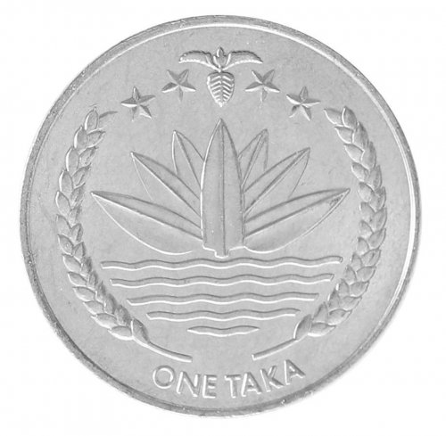 Bangladesh 1 Taka, 3.25 g Stainless Steel Coin, 2010, KM # 32, Mint, Water Lily