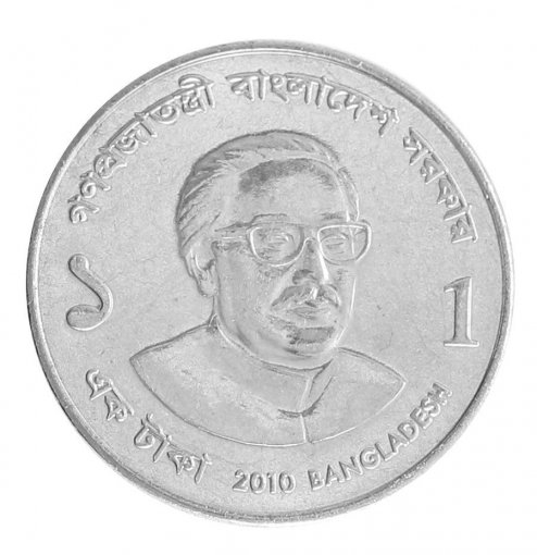 Bangladesh 2 Taka, 5.50 g Stainless Steel Coin, 2010, KM # 31.1, Mint,Water Lily