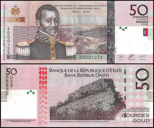 Haiti 25 - 500 Gourdes 5 PCS Full Set,2004,P-273-277,UNC,Matching Serial #001254