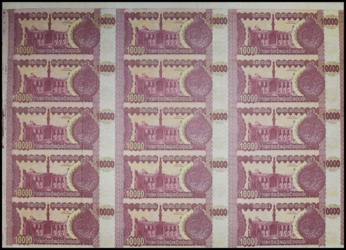 Iraq 10,000 (10000) Dinars, 2002, P-89, UNC, 15 Pieces (PCS), UNCUT SHEET