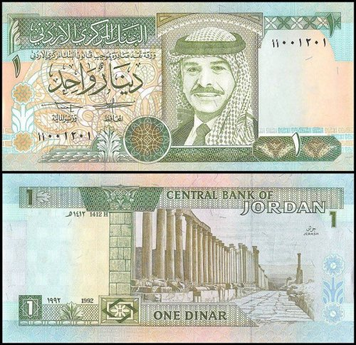 Jordan 1 Dinar X 100 Pieces (PCS), 1992, P-24a, UNC, Low Serial #201T300, Bundle