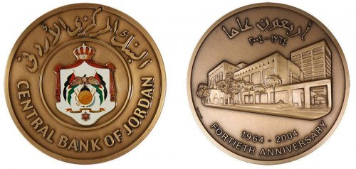 Jordan 90 g Bronze Medal Coin, 2004 (1964), Mint, Central Bank 40th Anniversary