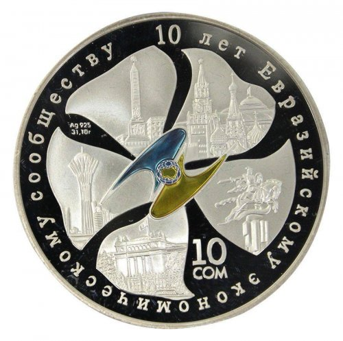Kyrgyzstan 10 Som, 31.1 g Silver Proof Coin, 2010, KM#40,10 Years of the Eurasec