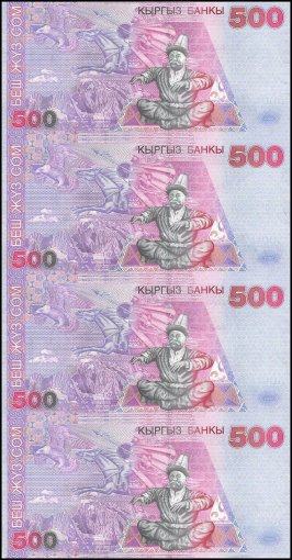 Kyrgyzstan 500 Som Banknote 4 Pieces - PCS Uncut Sheet, 2000, P-17, UNC, Eagle