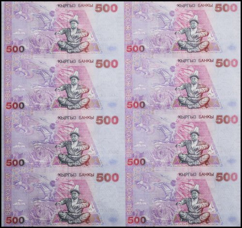 Kyrgyzstan 500 Som Banknote 8 Pieces - PCS Uncut Sheet, 2000, P-17, UNC, Eagle