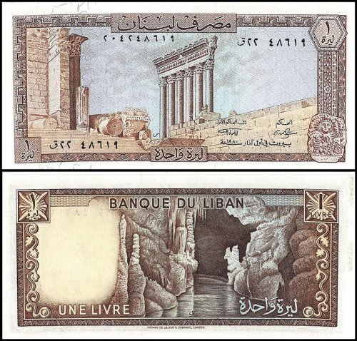 Lebanon 1 - 250 Livres 7 Pieces (PCS) Full Set, P-61-67, UNC, Republic