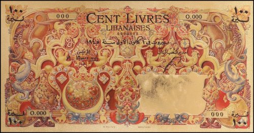 Lebanon - Syria 100 Livres - Pounds, 1945, P-53, UNC, Gold Plated