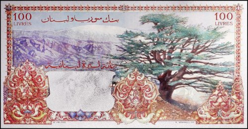 Lebanon - Syria 100 Livres - Pounds,1945, P-53, UNC, Silver Plated