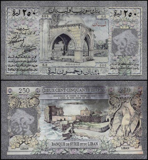 Lebanon (Syria) 250 Livres (Pounds), 1939, P-21, Silver Plated in Acrylic Frame