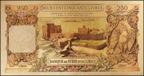 Lebanon - Syria 250 Livres - Pounds, 1939, P-21, UNC, Gold Plated