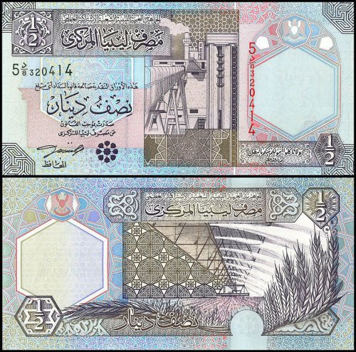 Libya 1/4 - Quater - 5 Dinars 5 Pieces - PCS Full Set, P-62-66, 2002, UNC