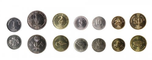 Maldives 1 Laari -  2 Rufiyaa 7 Pieces (PCS) Coin Set, (2014) 2007-2012, Mint