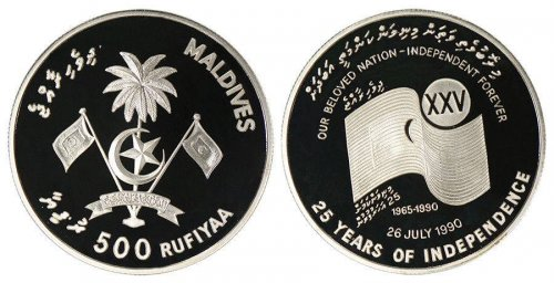 Maldives 500 Rufiyaa, 28 g Silver Coin, 1990,KM#91,Mint,25 Years of Independence