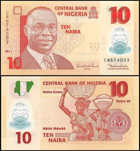 Nigeria 10 Naira, 2 Pieces (PCS), 2011, P-39c, UNC, Matching Serial # 674003