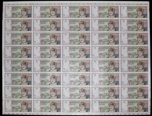 Oman 1/2 Rial, 1995, P-33, UNC, 40 Pieces Uncut Sheet