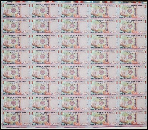 Oman 1 Rial, 2005, P-43, UNC, 40 Pieces (PCS), Uncut Sheet
