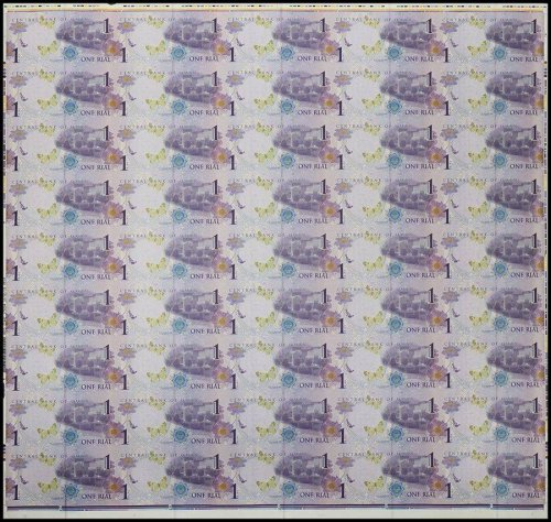 Oman 1 Rial, 2015, P-48, UNC, 40 Pieces (PCS), Uncut Sheet