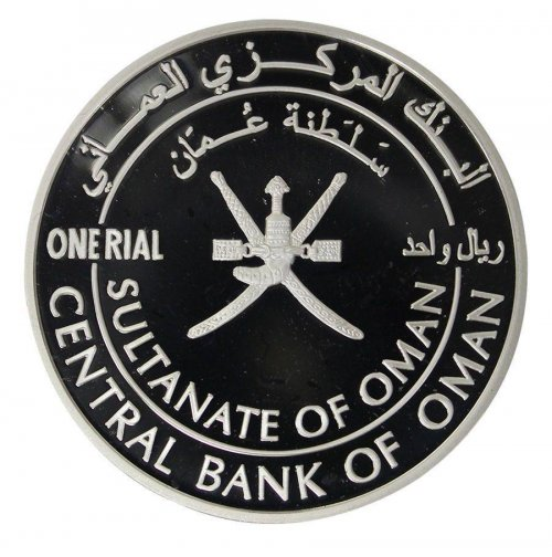 Oman 1 Rial, 28.28 g Silver Proof Coin, 2005, KM # 163,  Mint, 35th National Day
