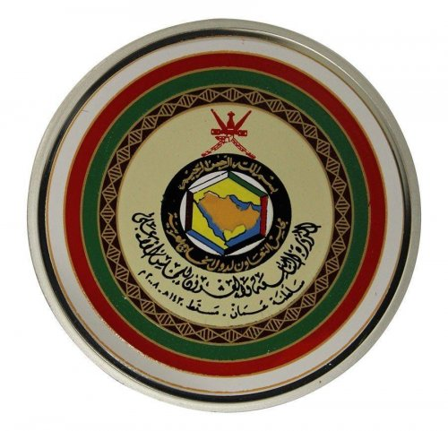 Oman 1 Rial,28.28g Silver Coin,2008,Arabian Gulf Countries Council Summit