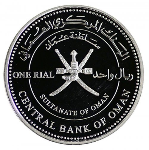 Oman 1 Rial, 28 g Silver Coin, 2012, Mint, Muscat Arab Tourism Capital