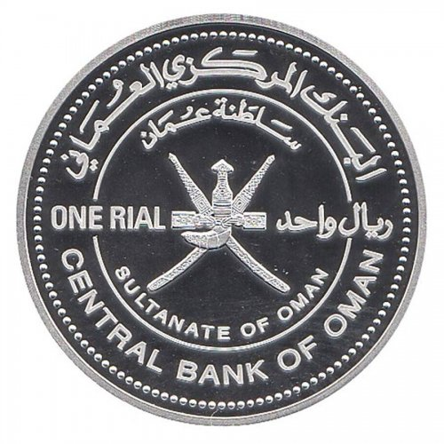 Oman 1 Rial, 28 g Silver Coin, 2016, Mint, Craft Palm Leaves Industries